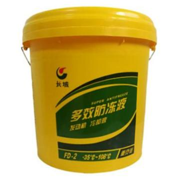 长城 防冻液,FD-2 -35℃~108℃,18kg/桶