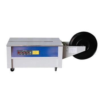 三圈牌 双电机低台打包机,适用打包带宽度(mm):6-14,SK-4