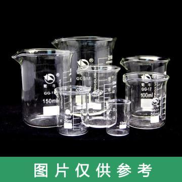 蜀牛 烧杯,200ml,10个/盒