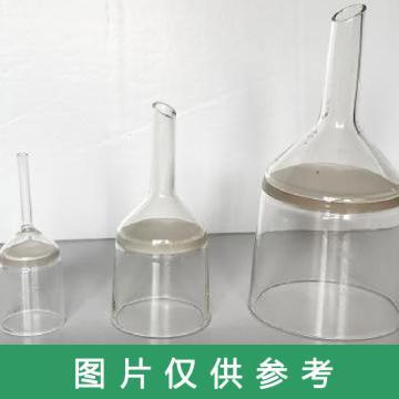 西域推荐 玻璃砂芯漏斗 100ml G2 2个/盒