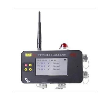 北京凌天 煤层多点温度监测仪,YWP300
