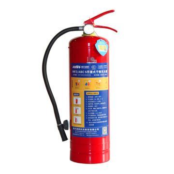 海天 手提式干粉灭火器,5公斤,MFZ/ABC5(全国配送)