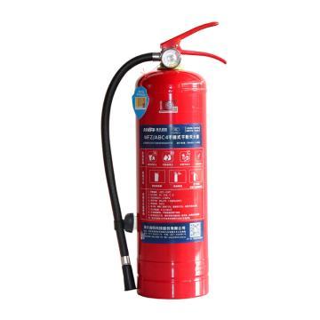 海天 手提式干粉灭火器,4公斤,MFZ/ABC4(全国配送)