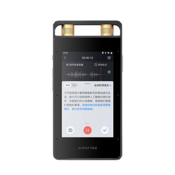 科大讯飞AI智能录音笔,SR502终身免费转写 实时语音转换 OCR识别文字中英互译 16G+云储存 灰