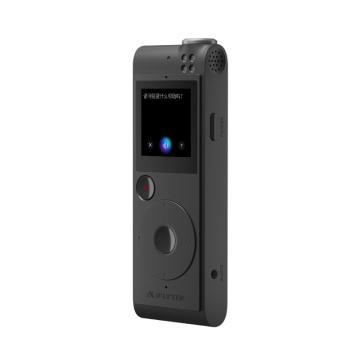科大讯飞AI智能录音笔,SR101终身免费转写 中英文实时互转 触摸屏按键操作 专业降噪 8G+云储存 灰
