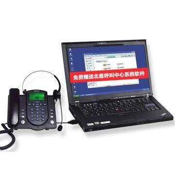 北恩录音电话机耳机套装,U860 商务办公座机电话录音盒来电弹屏客户管理自动拨号
