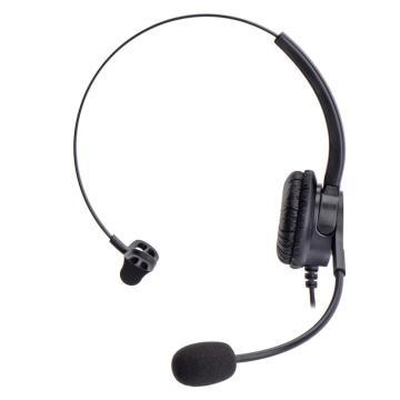 北恩呼叫中心客服电话耳麦话务耳机,FOR630