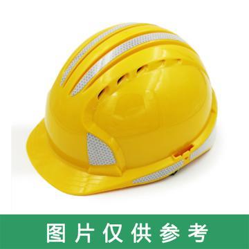 洁适比 01-9621 黄色 反光贴膜,前印华电蓝LOGO+中国华电+CHD 后印姓名+3位数字(同系列30顶起)