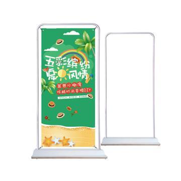 安赛瑞 加重铁门型海报架(仅展架),80×180cm,广告架展示架易拉宝展架,户外防风展架