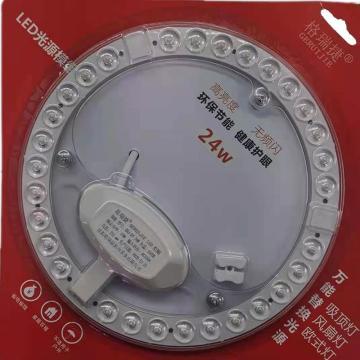 8113820格瑞捷 LED灯贴,吸顶灯LED灯板 220V 24W Φ260×Φ190 6500K白光,单位:个