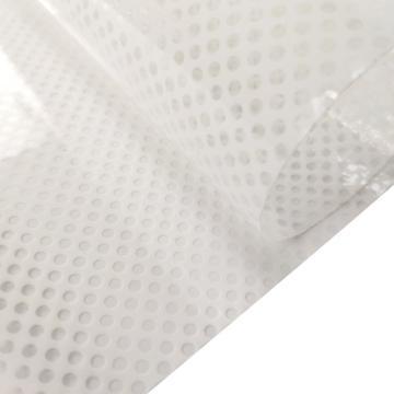 安赛瑞 白色网状玻璃贴膜,遮阳透光膜防晒膜,45cmx5m