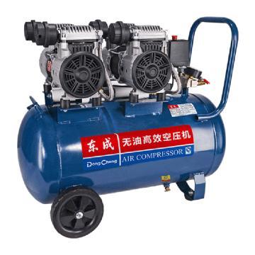 东成 无油高效空压机,Q1E-FF-1500×2/50