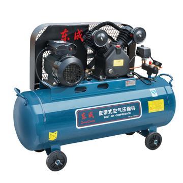 东成 皮带式空气压缩机,Q1E-FF-0.17/8