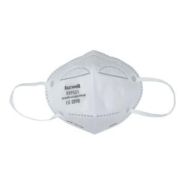 Raxwell FFP2防尘口罩Non-Medical,RX9501(CE),KN95 折叠型耳带式,50个/盒