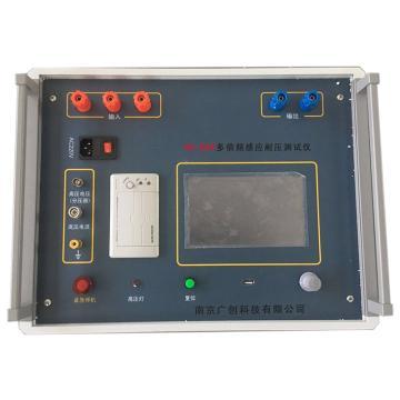 南京广创 多倍频感应耐压仪,GC-DBP