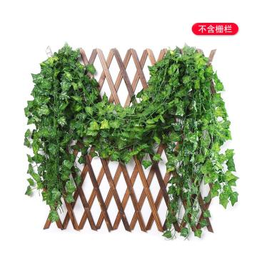 安赛瑞 仿真爬山虎绿植塑料吊顶藤蔓植物,室内装饰物,长2m约叶Φ4cm(80片叶),12条