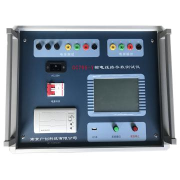 南京广创 异频线路参数测试仪,GC705-Y