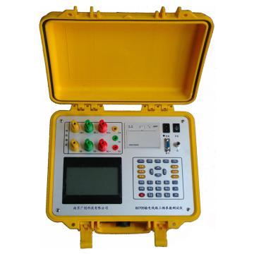 南京广创 工频线路参数测试仪,GC705