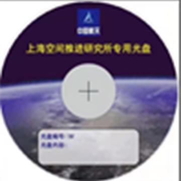 SHYP 空白光盘,黄色字体,仅供上海区域