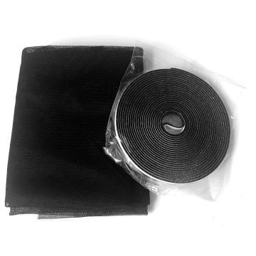 安赛瑞 隐形简易防蚊窗纱,防蚊纱窗纱网,配魔术贴,130x150cm,黑色