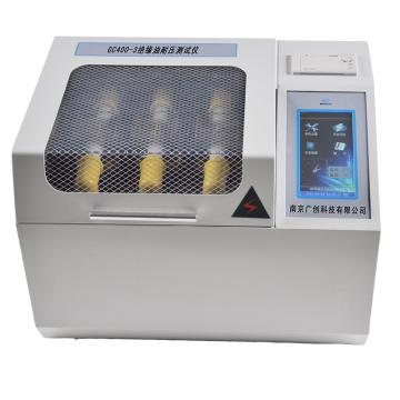 南京广创 三杯绝缘油耐压测试仪,GC400-3