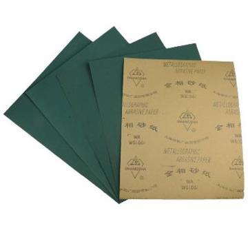 上砂牌 金相砂纸,W40(320#),Φ200带背胶,100张/盒