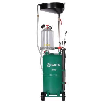 世达SATA 废油抽接油机,储油桶70L带量杯,,AE5707,整机质保一年不含安装