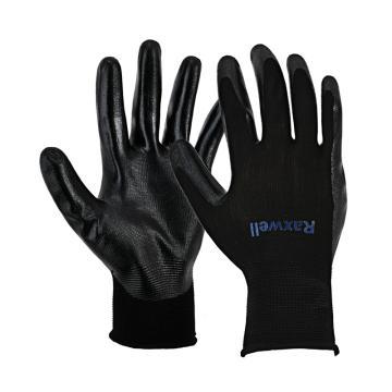 Raxwell 涤纶针织丁腈工作手套,掌浸,黑色,S码,12副/袋,RW2460