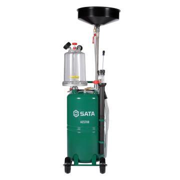 世达SATA 双抽式废油抽接油机,储油桶70L带量杯,AE5708,整机质保一年不含安装