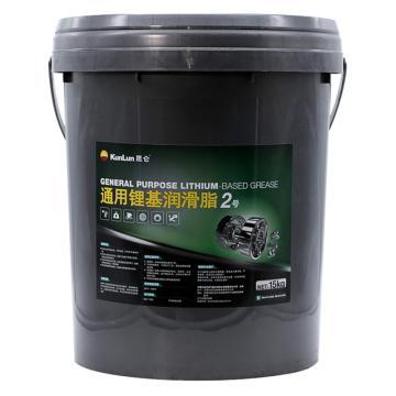 昆仑 润滑脂,通用 锂基脂 2号,15kg/桶