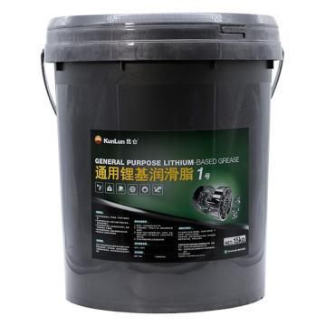 昆仑 润滑脂,通用 锂基脂 1号,15kg/桶