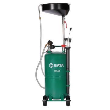 世达SATA 废油抽接油机,储油桶70L,AE5706,整机质保一年不含安装