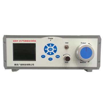 南京广创 SF6气体综合测试仪,GC809