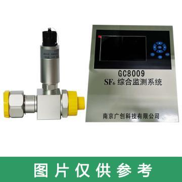 南京广创 SF6微水密度在线监测系统,监测6个点,GC8009
