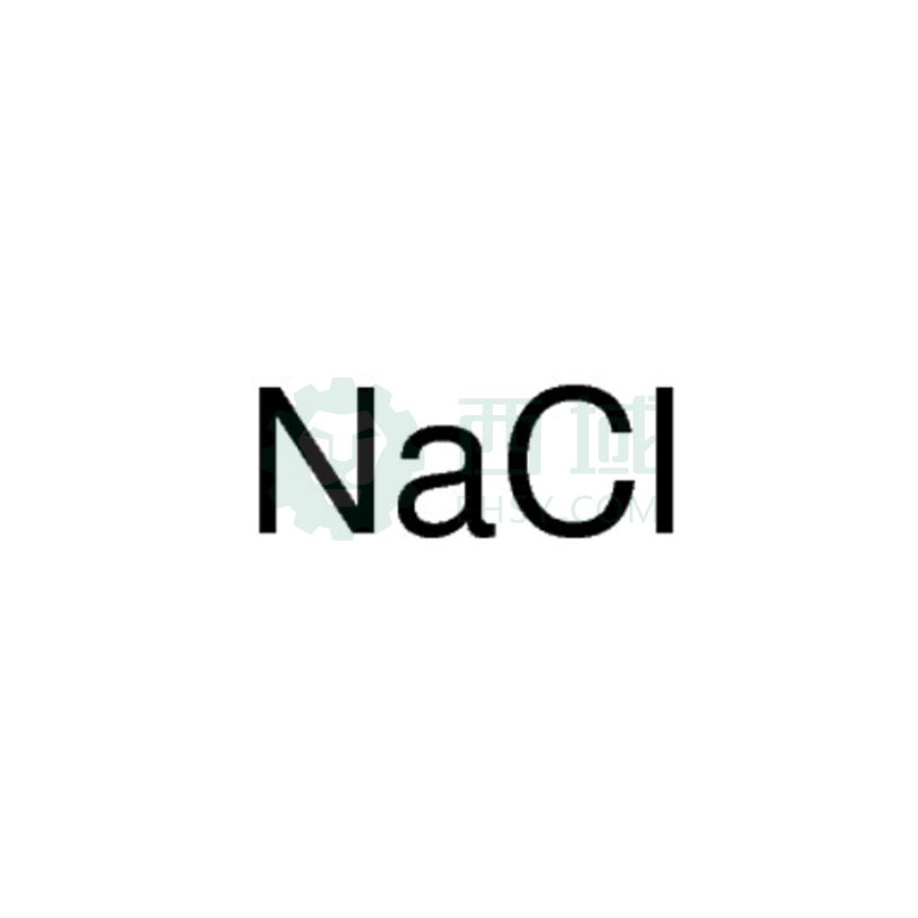 沪试 CAS:7647-14-5|氯化钠|AR(沪试),≥99.5%|500g