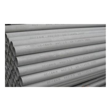 鑫瑞得 热镀锌无缝钢管,材质Q235,DN15,外径Φ21.3×1.8mm,6米/根,运费统一500元