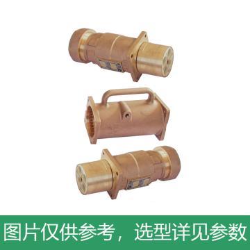 企泰 矿用隔爆型高压电缆连接器(电缆端),LBG1-500/3.3,煤安证号MAF160125