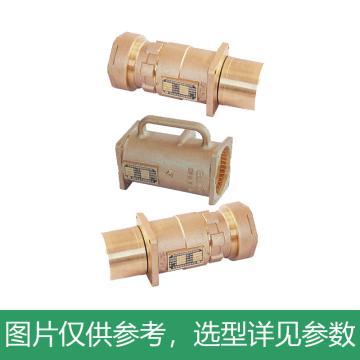 企泰 矿用隔爆型高压电缆连接器(电缆端),LBG2-630/3.3,煤安证号MAF160118