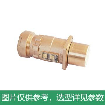 企泰 矿用隔爆型高压电缆连接器插头,LBG2-630/3.3,煤安证号MAF160118