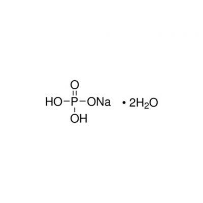 磷酸二氢钠,CAS号:13472-35-0,500g/瓶,g/瓶R,20瓶/箱