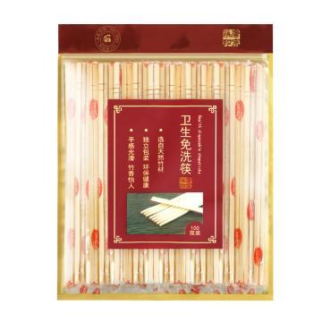 唐宗筷 A002,50双装,独立包装一次性筷子(单位:包)
