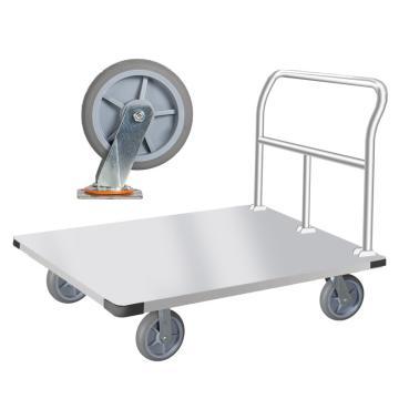 Raxwell 重型钢板推车,最大载重750kg,静音工业轮,花纹板带护角,1500mm*1000mm,RHMC0209