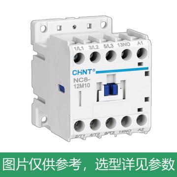 正泰CHINT NC8系列直流接触器,NC8-18/22/Z,DC48V