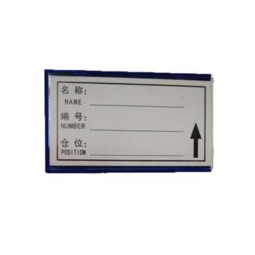 蓝巨人 磁性材料卡,H型,100X60mm,强磁,蓝色