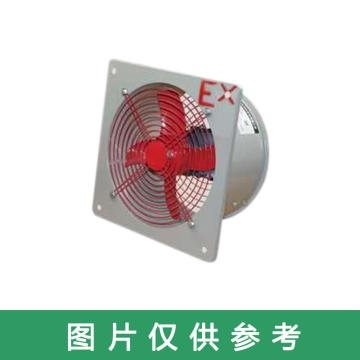 恒运 防爆型排气扇,BFAG-300,220V,防爆等级ExdIIBT4