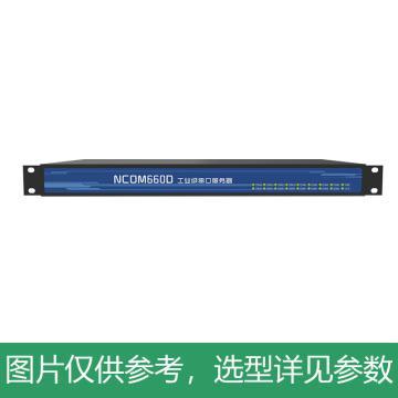 IPCSUN 工业级机架式16路串口通讯服务器,NCOM660D