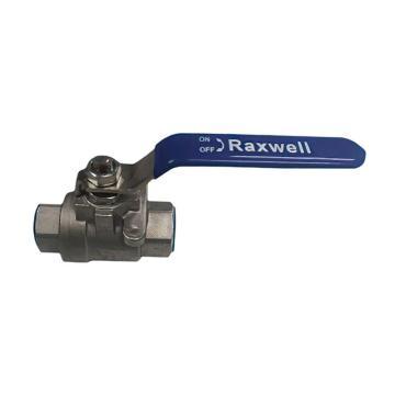 Raxwell Q11F型二片式304不锈钢球阀,PT内螺纹,DN15(建议使用压力10-40公斤)
