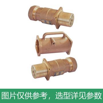 企泰 矿用隔爆型高压电缆连接器(电缆端),LBG4-500/3.3,煤安证号MAF080109