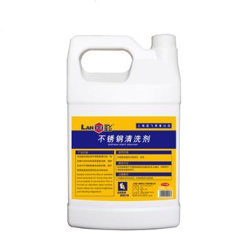 蓝飞不锈钢光亮剂,(油性) Q09-1,1加仑/桶 单位:桶