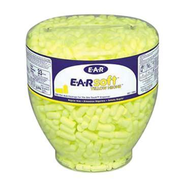 3M 耳塞填充包,391-1004,Earsoft 高降噪子弹型耳塞 用于391-0000耳塞分配器,500副/瓶